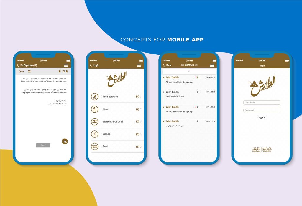 Ajman Digital App Design
