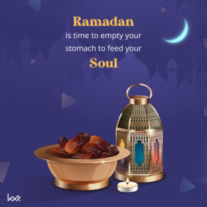 Ramadan is the Best Time of the Year